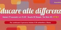 """""""Educare alle differenze"""": Incontro a Roma"""