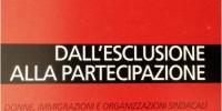 """Roma: presentazione """"Dall'esclusione alla partecipazione"""""""
