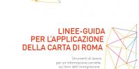 Disponibile la versione aggiornata delle Linee guida per l'applicazione della Carta di Roma