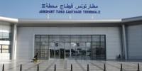 Tunis-Carthage_International_Airport_(Terminal_2)