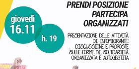 Call for participation! Prendi posizione, partecipa, organizzati