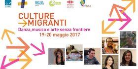 Culture migranti. Danza, musica e arte senza frontiere