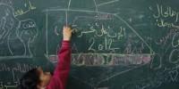 Il Ministero si corregge: per l'iscrizione a scuola nessun bisogno del permesso di soggiorno