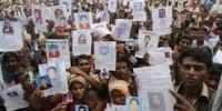 Il rogo del Rana Plaza in Bangladesh: un incontro per ricordare e riflettere