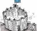 Mare Monstrum! in edicola con Il Manifesto