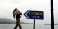 Rapporto HRW: L'Italia sospenda i respingimenti in Grecia