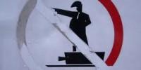Corte di Cassazione: confermata la condanna di un neofascista toscano