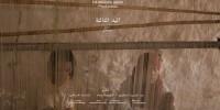 Festival del Cinema Marocchino