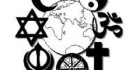 """Lombardia: il Governo impugna la legge """"anti-moschee"""""""