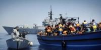 Rafforzamento delle operazioni nel Mar Mediterraneo: ecco i mezzi dati dai paesi membri.