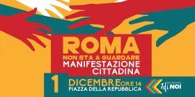 Tutti in piazza per la manifestazione cittadina dell'1 dicembre!